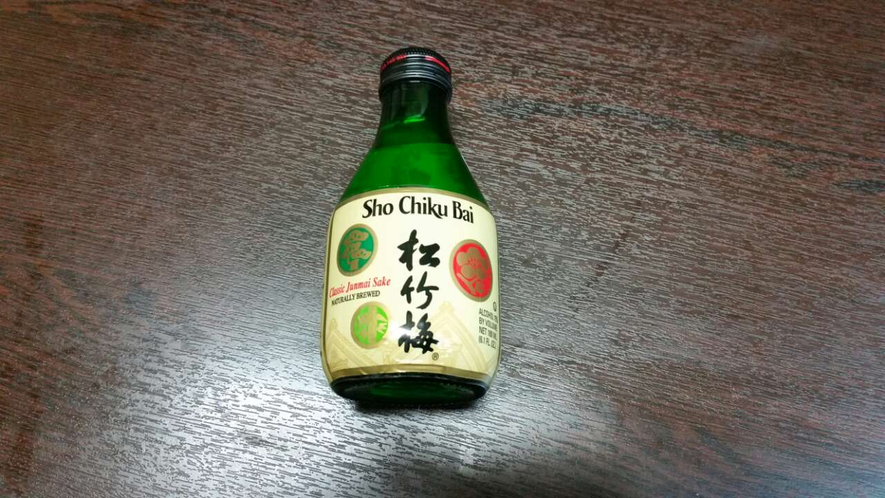 Sake (300ml)
