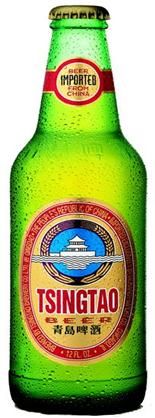 Tsing Tao beer 330 ml